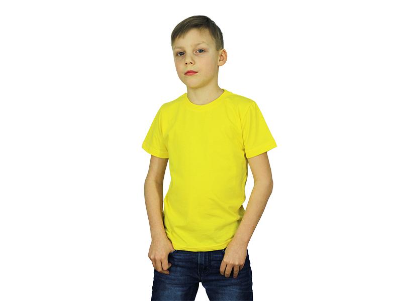 Vaikiški marškinėliai (Сitrininė spalva)